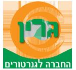 גרין גנרטורים לוגו